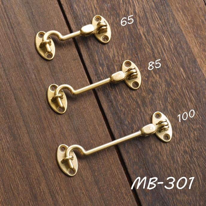 アンティーク調金具・真鍮 自在アオリ止(MB-301)の販売・京都の室金物